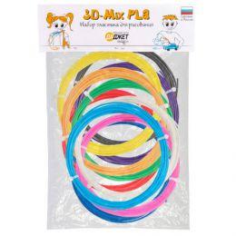 Набор пластика «Даджет 3D-Mix PLA» (10 цветов по 5 метров с диаметром 1,75 мм)