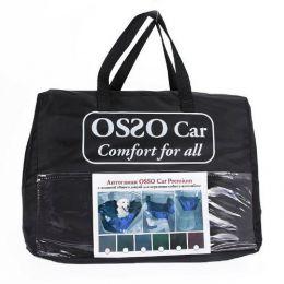 Автогамак для перевозки собак «OSSO Car Premium 125x170»