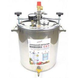 Автоклав «Малиновка 2» на 26 литров