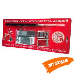 Автомат для проветривания теплиц «Синьор Помидор» для дверей
