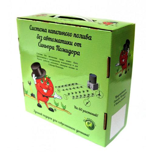 система автоматического капельного полива синьор помидор
