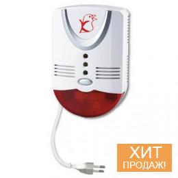 Датчик-сигнализатор утечки угарного газа и метана «Кенарь GD100-CN»