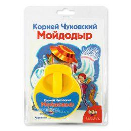 Диафильм озвученный «Мойдодыр»