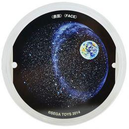 Проекционный диск «HomeStar Земля в космосе»
