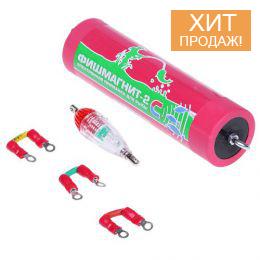 Электронная приманка для рыбы «ФишМагнит-2 Люкс Супер Клев» с дополнительной световой насадкой