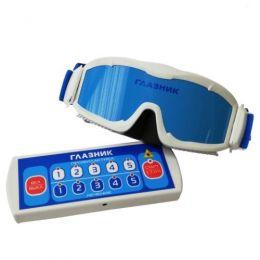 Физиотерапевтический лазерный аппарат «Глазник»