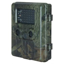 Фотоловушка «Сокол+ MMS» с многозарядным аккумулятором