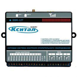 GSM модуль для котла отопления «Кситал GSM 12Т»