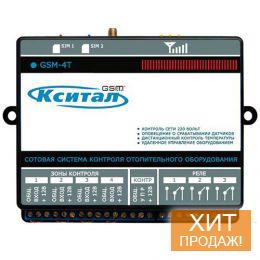 GSM модуль для котла отопления «Кситал GSM 4Т»