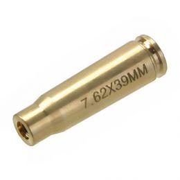 Лазерный патрон «LBS» калибра 7,62x39
