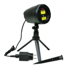 Лазерный проектор «Звездный дождь» (9 режимов)