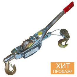 Рычажная тросовая лебедка 2т «SKRAB 26449 HP-123»