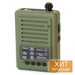 Электронный манок «Егерь-56D»