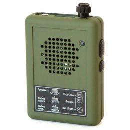 Электронный манок «Егерь-5D»
