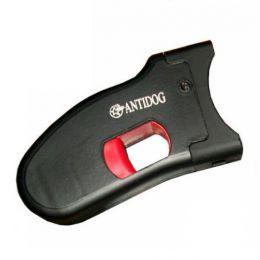 Светозвуковое устройство «АнтиДог» (черный)