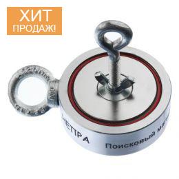 Поисковый неодимовый магнит «НЕПРА 2F300» (двухсторонний)