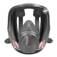 Полнолицевые защитные маски