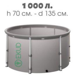 Складная бочка «EKUD» на 1000 литров
