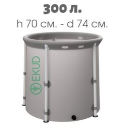 Складная бочка «EKUD» на 300 литров