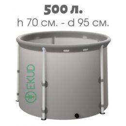 Складная бочка «EKUD» на 500 литров