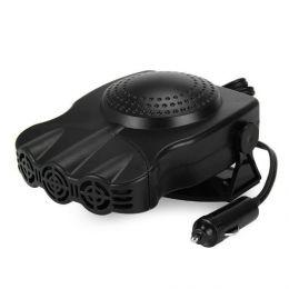 Автомобильный тепловентилятор «Антилед» (обогреватель салона автомобиля)
