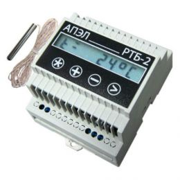Терморегулятор на ДИН-рейку «РТБ-2Г»