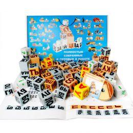 Кубики Зайцева (собранные)